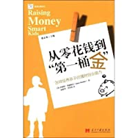http://ec4.images-amazon.com/images/I/51TRaT23u7L._AA200_.jpg