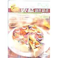http://ec4.images-amazon.com/images/I/51TRbFY9grL._AA200_.jpg