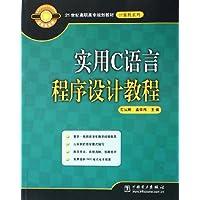http://ec4.images-amazon.com/images/I/51TRoHjf33L._AA200_.jpg