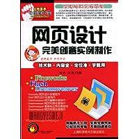 http://ec4.images-amazon.com/images/I/51TSGuZUiXL._AA200_.jpg