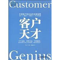 http://ec4.images-amazon.com/images/I/51TSOkmH0xL._AA200_.jpg