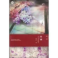http://ec4.images-amazon.com/images/I/51TTLIqMnDL._AA200_.jpg