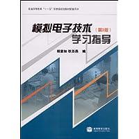 http://ec4.images-amazon.com/images/I/51TTripG-5L._AA200_.jpg