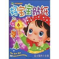 http://ec4.images-amazon.com/images/I/51TTtafq%2B1L._AA200_.jpg