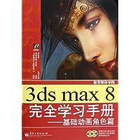 http://ec4.images-amazon.com/images/I/51TUHZGslSL._AA200_.jpg