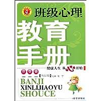 http://ec4.images-amazon.com/images/I/51TUSW7JI0L._AA200_.jpg