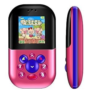 儿童定位手机有用吗