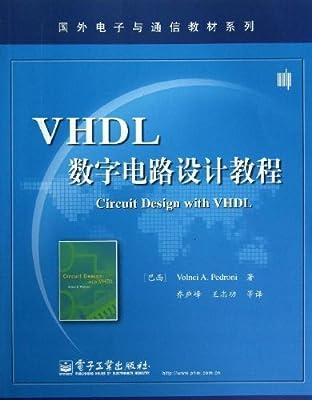 国外电子与通信教材系列:VHDL数字电路设计教程.pdf