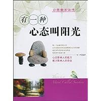 http://ec4.images-amazon.com/images/I/51TV7g3xjEL._AA200_.jpg