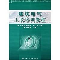 http://ec4.images-amazon.com/images/I/51TVPsJXRvL._AA200_.jpg