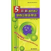 http://ec4.images-amazon.com/images/I/51TWEYideyL._AA200_.jpg