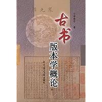 http://ec4.images-amazon.com/images/I/51TWgLNyi0L._AA200_.jpg