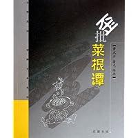 http://ec4.images-amazon.com/images/I/51TX0viUF4L._AA200_.jpg