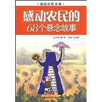 http://ec4.images-amazon.com/images/I/51TXe26PtgL._AA200_.jpg