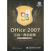http://ec4.images-amazon.com/images/I/51TXiLk8I9L._AA200_.jpg