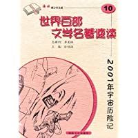 http://ec4.images-amazon.com/images/I/51TXpsP5XlL._AA200_.jpg