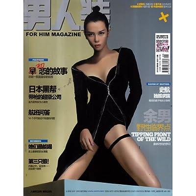 男人装杂志2013年9月 初恋的故事 男士过刊.pdf