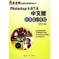http://ec4.images-amazon.com/images/I/51TYHSHK%2BXL._AA200_.jpg