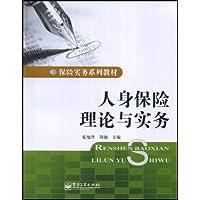 http://ec4.images-amazon.com/images/I/51TYO7J1V-L._AA200_.jpg