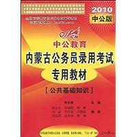 http://ec4.images-amazon.com/images/I/51TYe1ZBujL._AA200_.jpg