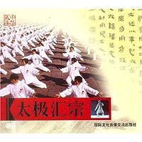 http://ec4.images-amazon.com/images/I/51TYw00i5ZL._AA200_.jpg