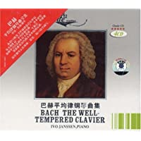 巴赫平均律钢琴曲集BACH THE WELL-TEMPERED CLAVIER IVO JANSS