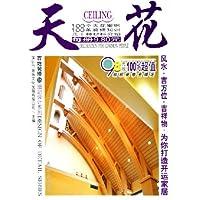 http://ec4.images-amazon.com/images/I/51TZv6mJtOL._AA200_.jpg