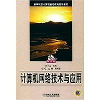http://ec4.images-amazon.com/images/I/51Tb53bD2uL._AA200_.jpg