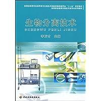 http://ec4.images-amazon.com/images/I/51TbR2lVY7L._AA200_.jpg