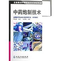 http://ec4.images-amazon.com/images/I/51TbWVbEnoL._AA200_.jpg