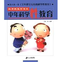 http://ec4.images-amazon.com/images/I/51TcB-qx-9L._AA200_.jpg
