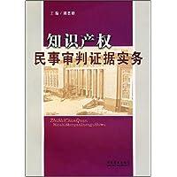 http://ec4.images-amazon.com/images/I/51TcKiF-WDL._AA200_.jpg
