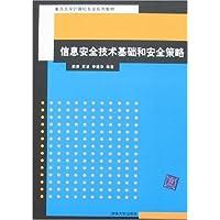 http://ec4.images-amazon.com/images/I/51TcWMTA2qL._AA200_.jpg