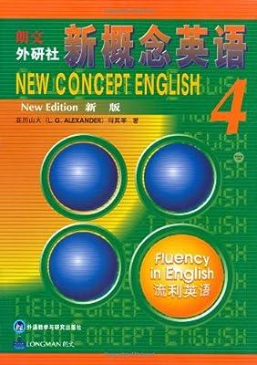 朗文•外研社•新概念英语4:流利英语.pdf
