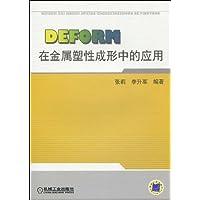 http://ec4.images-amazon.com/images/I/51Tcv5MvWKL._AA200_.jpg