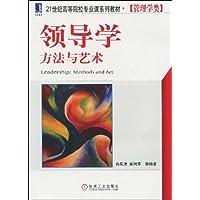 http://ec4.images-amazon.com/images/I/51Td87JXgqL._AA200_.jpg
