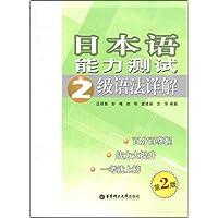 http://ec4.images-amazon.com/images/I/51Td8LNnIXL._AA200_.jpg
