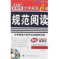 http://ec4.images-amazon.com/images/I/51TdJtJUJsL._AA200_.jpg