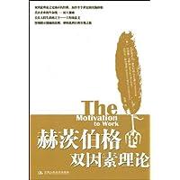 http://ec4.images-amazon.com/images/I/51TdjNlxM8L._AA200_.jpg