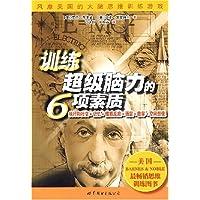 http://ec4.images-amazon.com/images/I/51Te1BNljuL._AA200_.jpg
