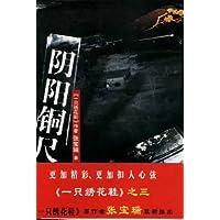 http://ec4.images-amazon.com/images/I/51Te4T2hlNL._AA200_.jpg