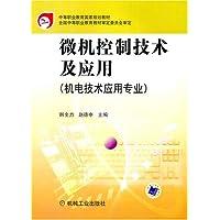 http://ec4.images-amazon.com/images/I/51TewpRpE1L._AA200_.jpg