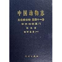 http://ec4.images-amazon.com/images/I/51Tf%2B6ga2tL._AA200_.jpg