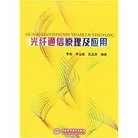 http://ec4.images-amazon.com/images/I/51TfTuB0QGL._AA200_.jpg