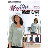 http://ec4.images-amazon.com/images/I/51Tfj4JwOCL._AA200_.jpg