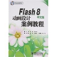 http://ec4.images-amazon.com/images/I/51TfkTVEMLL._AA200_.jpg