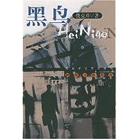 http://ec4.images-amazon.com/images/I/51TgxcPdBZL._AA200_.jpg