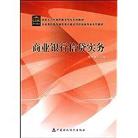 http://ec4.images-amazon.com/images/I/51ThOQ1LmPL._AA200_.jpg