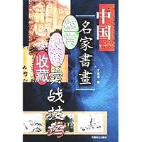 http://ec4.images-amazon.com/images/I/51ThWoALOoL._AA200_.jpg