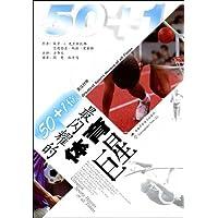 http://ec4.images-amazon.com/images/I/51ThxEC8AiL._AA200_.jpg